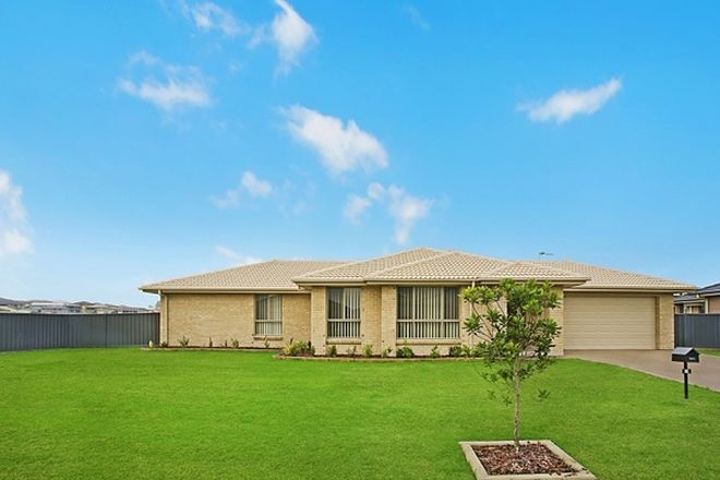 Picture of 14 Hepburn Close, RUTHERFORD NSW 2320