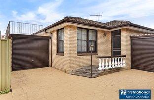 5/29 Connemarra Street, Bexley NSW 2207