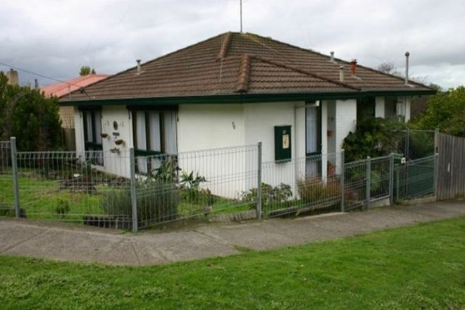 Picture of 78 Robertson Street, MORWELL VIC 3840