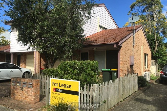 Picture of 2/23 Sunderland Street, MAYFIELD NSW 2304