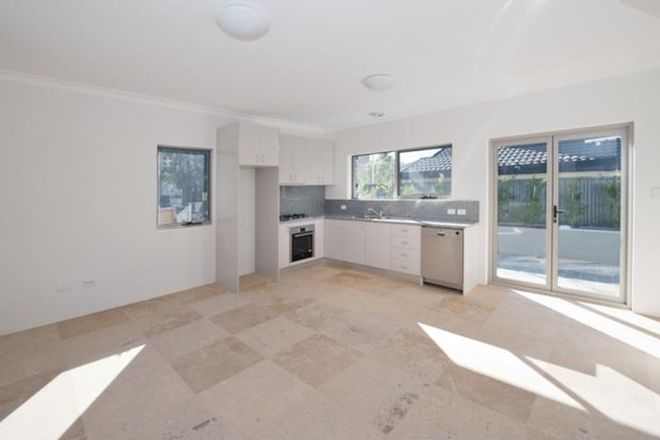 Picture of 1/1A Harbourne Road, KINGSFORD NSW 2032