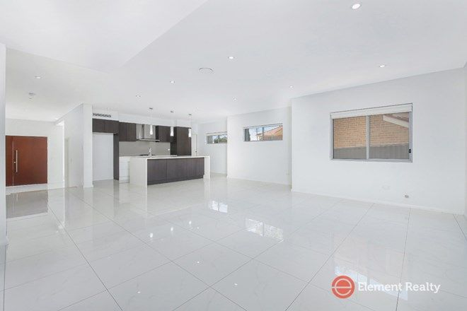 Picture of 2 Isaac Street, PEAKHURST HEIGHTS NSW 2210
