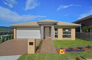 Picture of 37 Flannery Drive, Calderwood NSW 2527