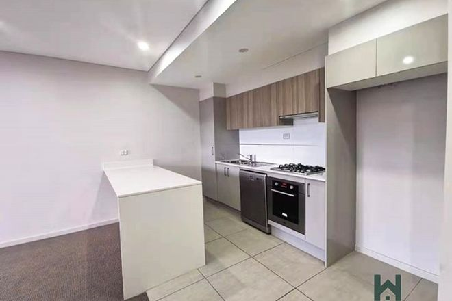 Picture of 201/8 Broughton St, CANTERBURY NSW 2193