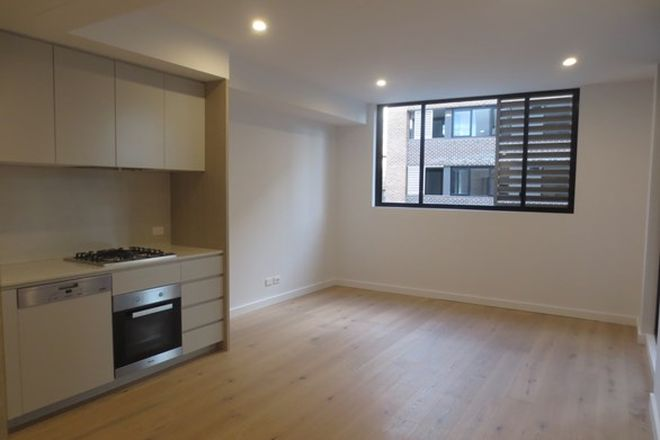 Picture of 2.207/18 Hannah Street, BEECROFT NSW 2119