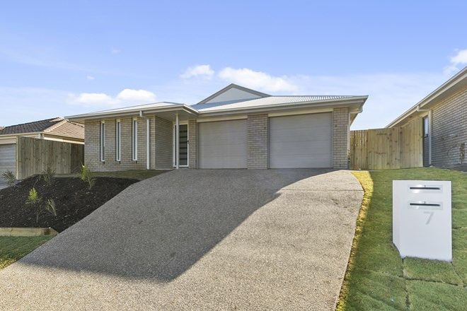 Picture of 1/7 Norman Close, COLLINGWOOD PARK QLD 4301