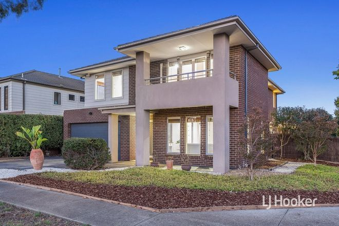 Picture of 7 Caraway Crescent, POINT COOK VIC 3030