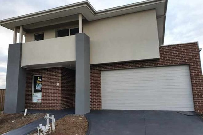 Picture of 26a Rathdowne Drive, MICKLEHAM VIC 3064