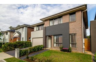 6 Shellbourne Place, Cranebrook NSW 2749