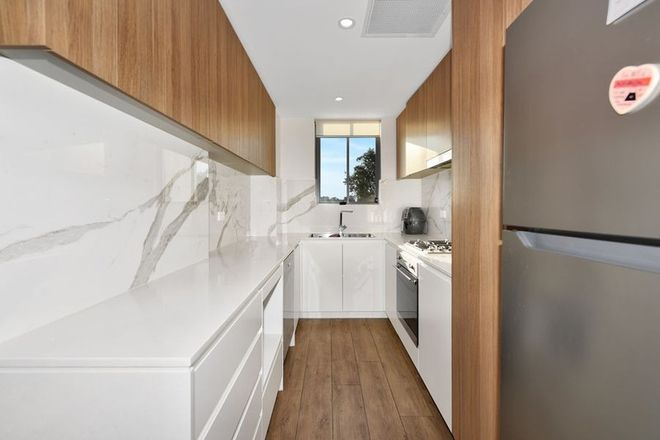 Picture of 201 21A Alice Street, SEVEN HILLS NSW 2147
