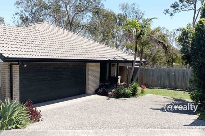 Picture of 6 Calimon Court, COALFALLS QLD 4305