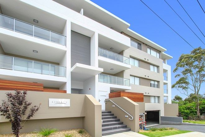 Picture of 2/2-6 Noel Street, NORTH WOLLONGONG NSW 2500