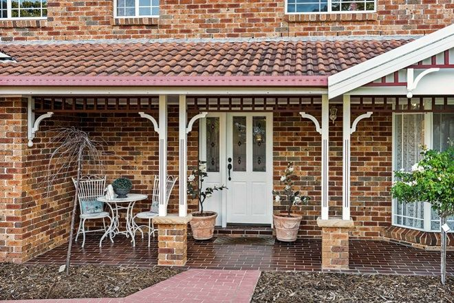 Picture of 18 Centenary Close, BOLWARRA HEIGHTS NSW 2320