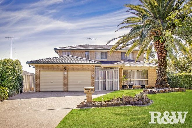 Picture of 112 Cook Parade, ST CLAIR NSW 2759