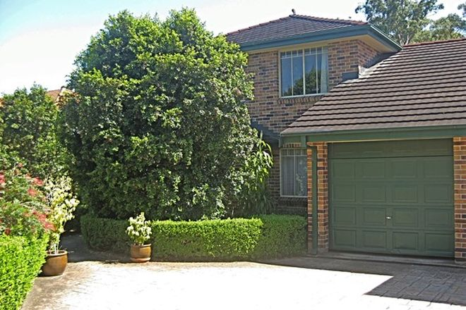 Picture of 2/70 Duffy Avenue, WESTLEIGH NSW 2120