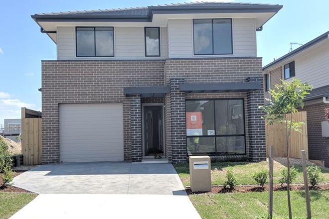 Picture of Lot 95 Wangolove St, SCHOFIELDS NSW 2762