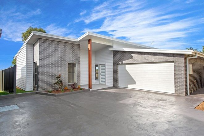 Picture of 2/20 St Lucia Place, BONNY HILLS NSW 2445