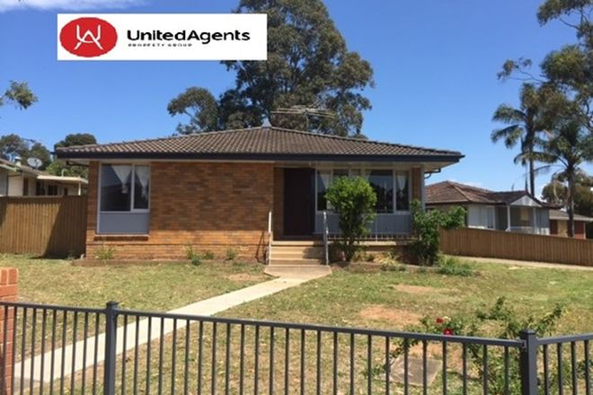 Picture of 1 Lincluden Place, AIRDS NSW 2560