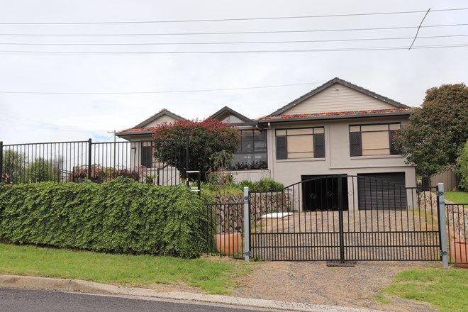 Picture of 7 Veness, GLEN INNES NSW 2370