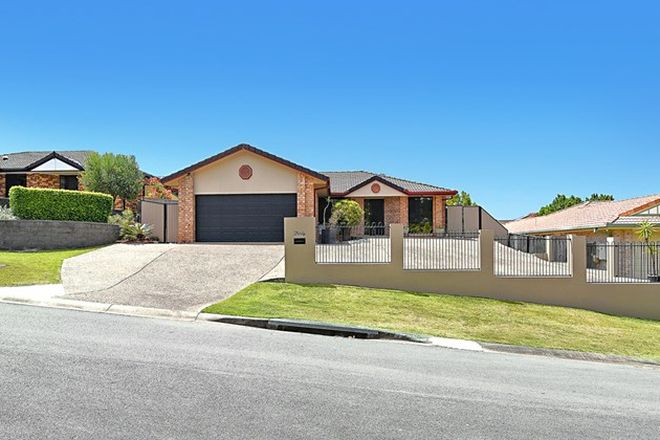 Picture of 30 Penrhyn Street, PACIFIC PINES QLD 4211