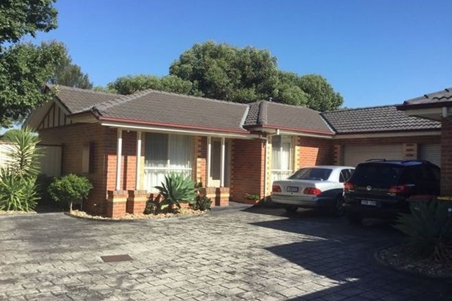 Picture of 3/3 Burley Griffin Close, KEILOR EAST VIC 3033