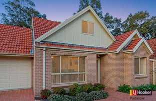 Picture of 7/10 Raine Road, Padstow NSW 2211