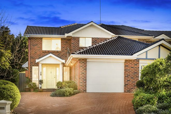 Picture of 8A Windarra Place, CASTLE HILL NSW 2154