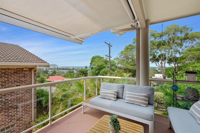Picture of 1/1-5 Hillcrest Street, TERRIGAL NSW 2260