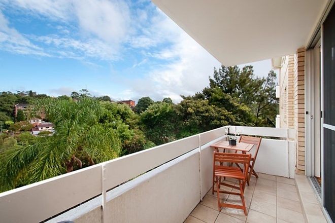Picture of 14/8 Vale Street, CAMMERAY NSW 2062