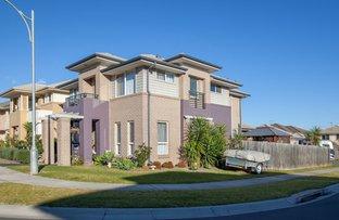 4 Greenfield Crescent, Elderslie NSW 2570