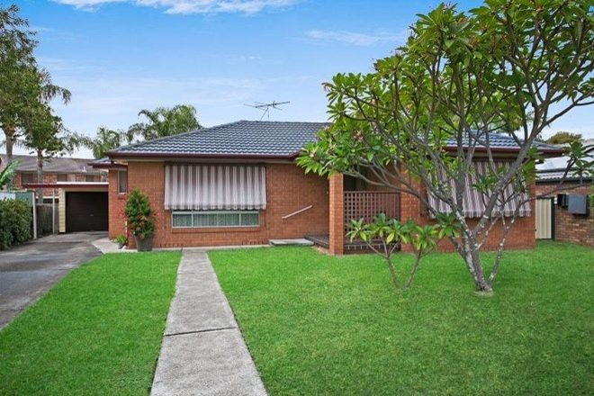 Picture of 17 DURHAM CLOSE, RAYMOND TERRACE NSW 2324