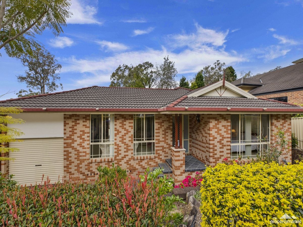 156 Woodbury Park Drive, Mardi NSW 2259, Image 0