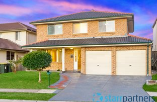 9 Keturah Close, Glenwood NSW 2768