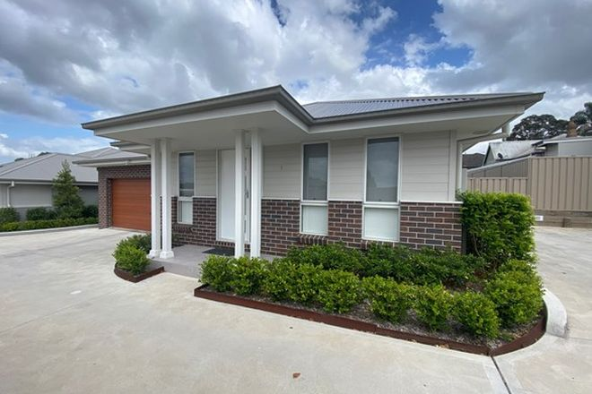 Picture of 1/29a Raymond Terrace Road, EAST MAITLAND NSW 2323