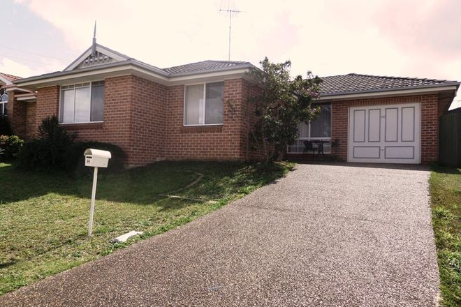 Picture of 84 Corvus Road, HINCHINBROOK NSW 2168