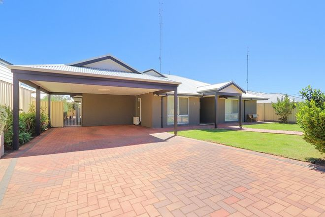 Picture of 2 Oakover Place, NORTHAM WA 6401