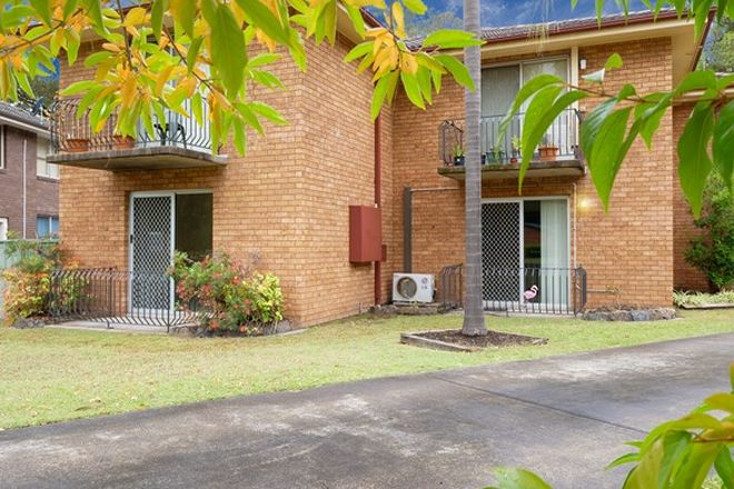 Picture of 3/19 Blackett Close, EAST MAITLAND NSW 2323