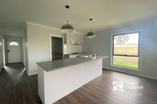 Picture of 618 Lindenow Glenaladale Road, LINDENOW SOUTH VIC 3875
