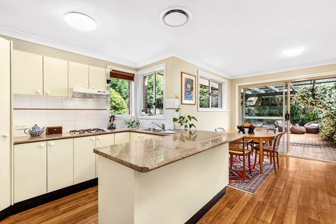 Picture of 3A Lihon Street, LANE COVE NSW 2066