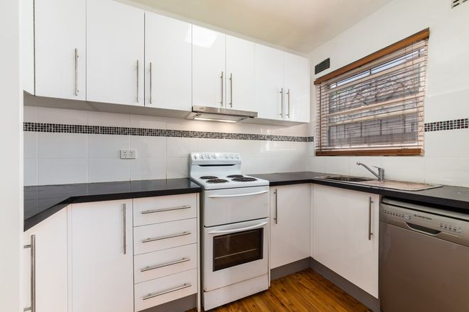 Picture of 1/225 New Canterbury Road, PETERSHAM NSW 2049