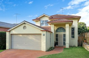 Picture of 42 Craigmore Drive, Kellyville NSW 2155
