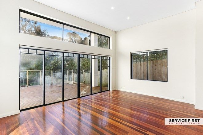 Picture of 71A Western Crescent, GLADESVILLE NSW 2111