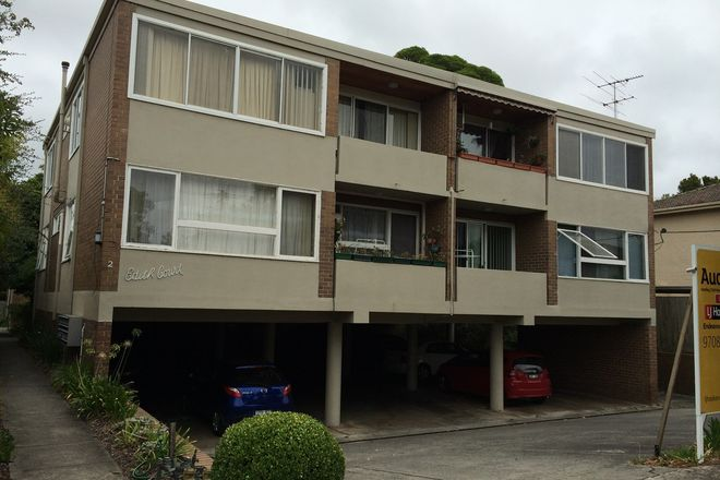 Picture of Unit 7/2 Edith St, CAULFIELD NORTH VIC 3161
