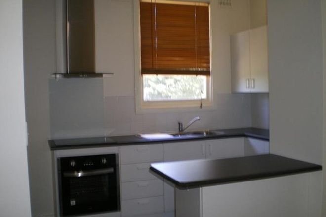 Picture of Bradley Street, COOMA NSW 2630