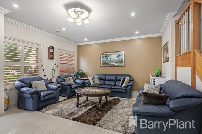 Picture of 5 Leonie Close, SOUTH MORANG VIC 3752