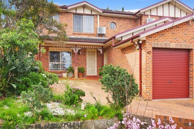 Picture of 1/11 Page Street, WENTWORTHVILLE NSW 2145