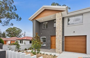 Picture of 1/15 Lancaster Street, Blacktown NSW 2148