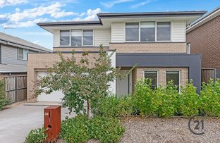 Picture of 33 Brocklebank Street, Box Hill NSW 2765