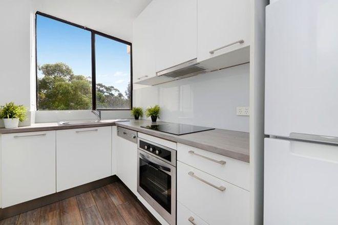 Picture of 108/244 Alison Road, RANDWICK NSW 2031