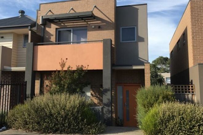 Picture of 32/2 Sanoma Drive, SKYE VIC 3977